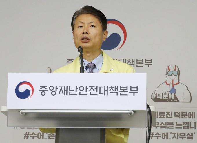 김강립 중앙안전대책본부 1총괄조정관이 브리핑을 하고 있다. 연합뉴스 제공
