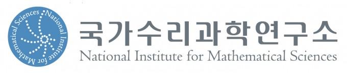 국가수리과학연구소 제공