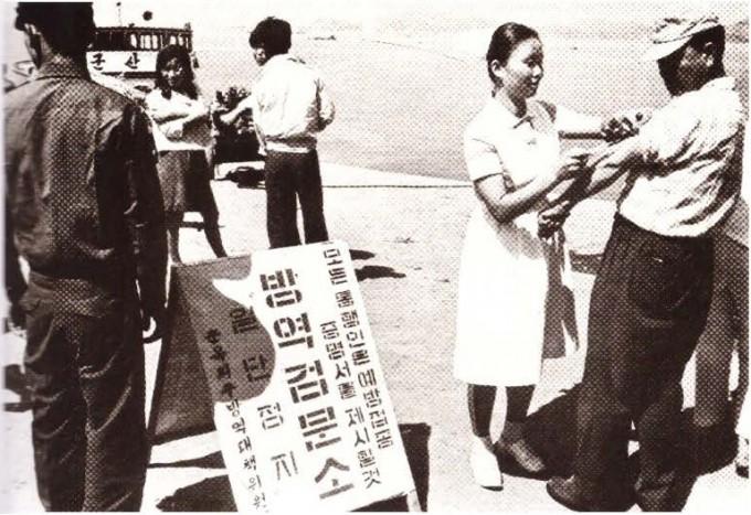 1960년대는 세계적인 7번째 콜레라 유행의 시기였다.  한국역사연구회/한국사진기자협회 제공