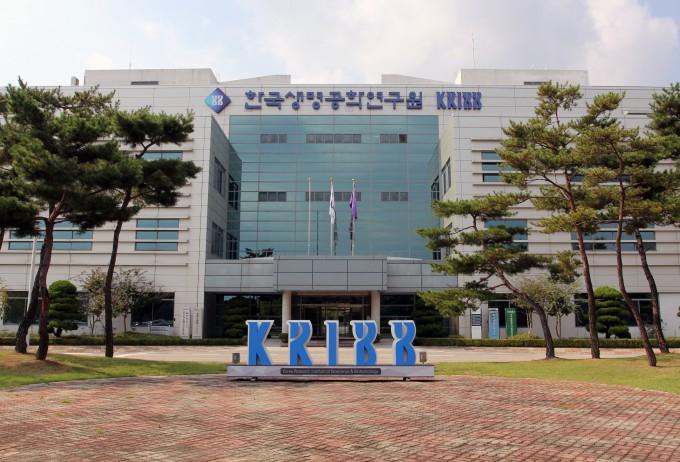 한국생명공학연구원 건물 모습. 위키피디아 제공