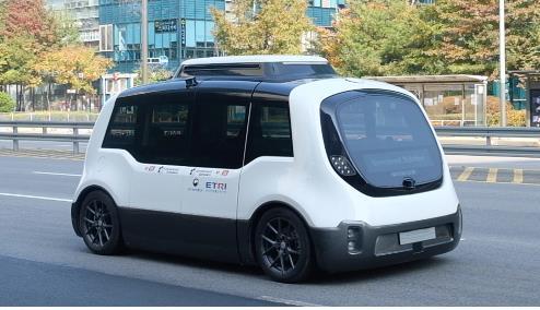 서울 상암 일반도로에 자율주행차 10대 다닌다