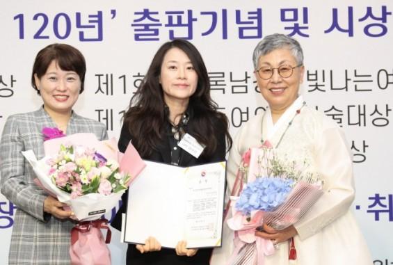 제2회 한미 젊은의학자 학술상에 김수진 고려대 교수