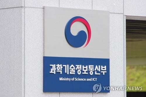 32개 공공연구기관, 소·부·장 기업지원에 힘 모은다