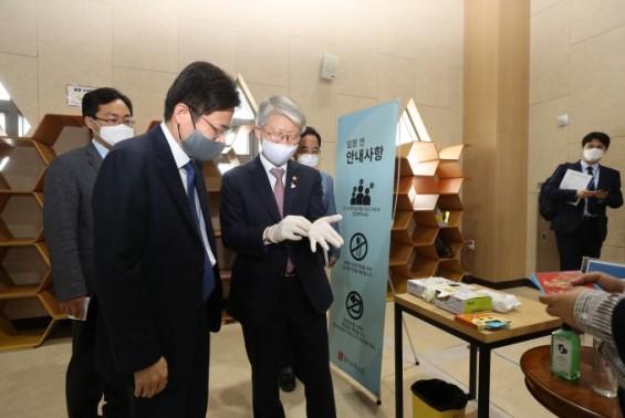 [과학게시판] 최기영 장관 중앙과학관 현장 운영 상황 점검 外