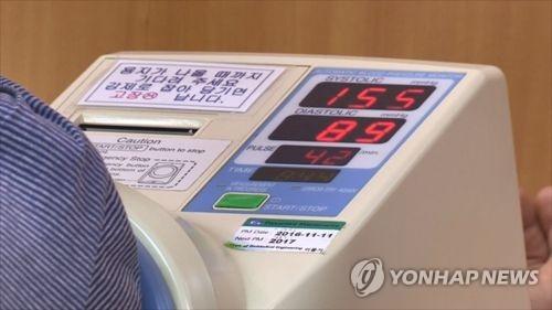 '젊은 고혈압을 찾아라' 캠페인…30대 고혈압 인지율 19.8% 불과