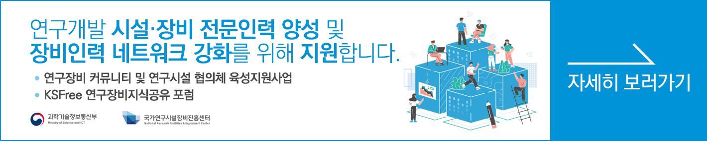 kbsi (데일리뉴스팀)
