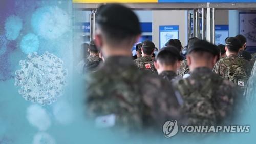 오늘부터 입영장정 코로나19 전수검사…첫날 3천800여명 검사