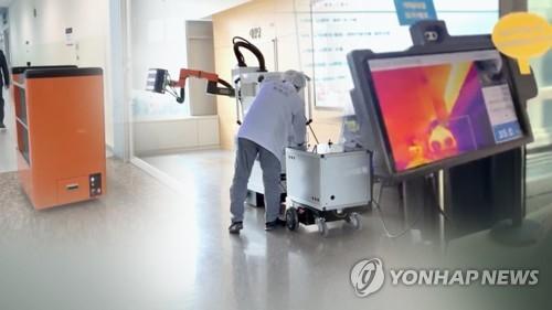코로나 맞선 로봇·AI 등 기술 어디까지…서울디지털재단 보고서