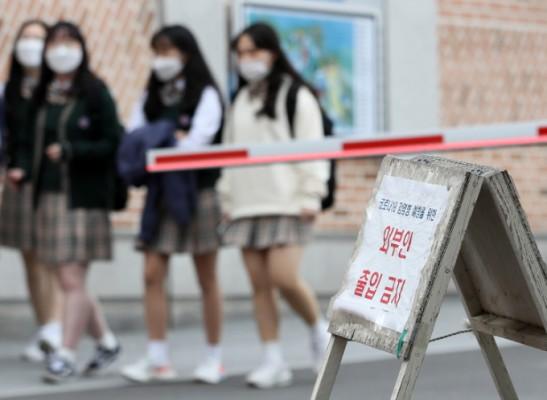 '학교 실내선 마스크 착용 원칙' 등교한 아이들 마스크 착용 어떻게 이뤄지나