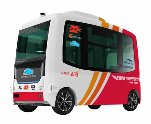 우편물 자율배송 로봇, 10월부터 시범 운영