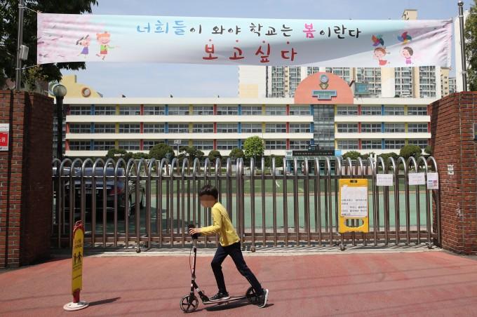 4일 서울 시내 한 초등학교 정문에 ′보고 싶다′고 적힌 현수막이 설치돼 있다. 교육부는 이날 오후 신종 코로나바이러스 감염증(코로나19) 여파로 두 달 넘게 미루고 있는 초·중·고등학교 등교 수업을 언제 어떻게 시작할지 발표했다. 연합뉴스 제공