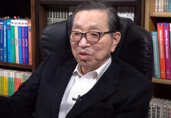 김용운 한양대 명예교수. 유튜브 캡처