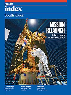 """네이처 """"한국R&D 톱다운 방식에서 연구자 주도 기초연구 전환"""" 평가"""