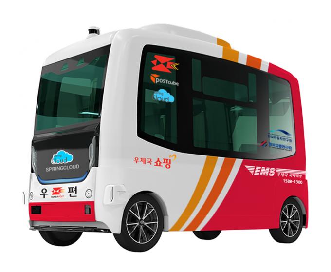 우정사업본부는 자율주행 이동우체국과 우편물 배달로봇, 집배원 추종로봇을 개발하다고 밝혔다. 우정사업본부 제공