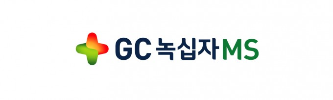 GC녹십자엠에스 제공