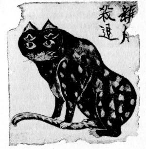 콜레라가 극성할 당시 조선 민간에서 쓰인 고양이 부적. 한국역사연구회 제공