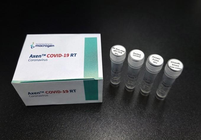 마크로젠이 개발한 코로나19 진단키트. 마크로젠 제공