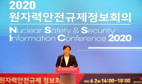 '원자력안전계획 수립에 국민 참여'…원안위