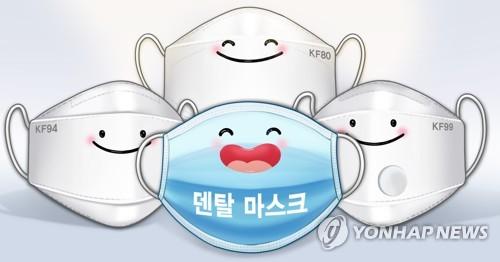 500원짜리 '비말차단용 마스크' 나온다…5일부터 온라인 판매