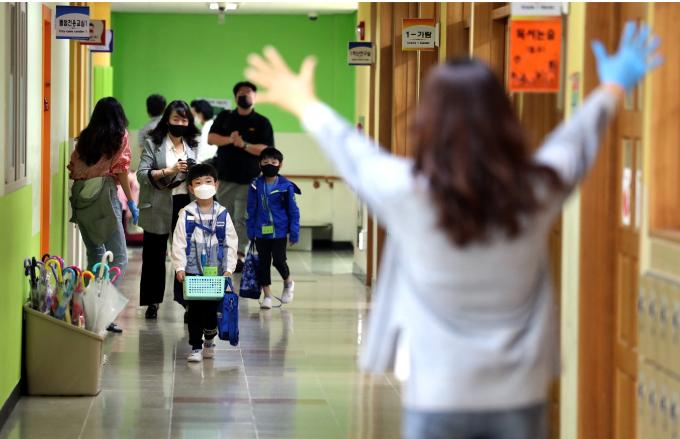 얘들아 반갑다! 세종시 연양 초등학교 선생님이 학생들을 반기고 있다 .연합뉴스 제공