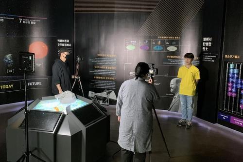 서울 서대문자연사박물관