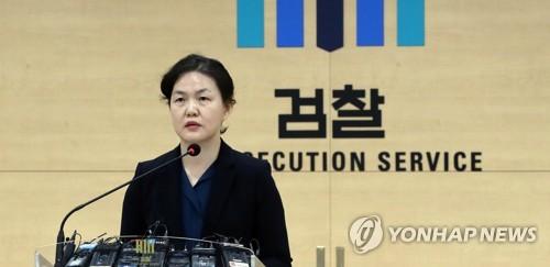신라젠 검찰수사 일단락…회사 측