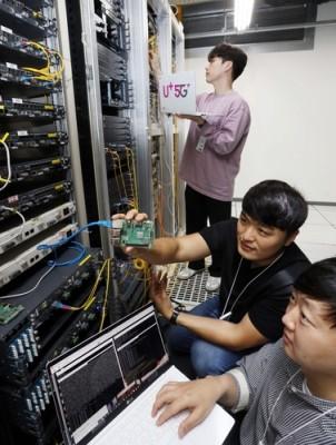 양자컴퓨터로도 수십억년 걸려… LGU+ 양자내성암호기술 첫 적용