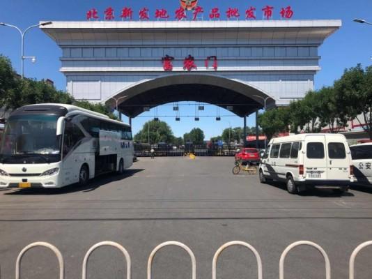 中 베이징 코로나19 감염 사태 우려 속 보건당국