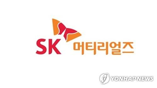 SK 불화수소 가스 양산 시작…일 수출규제 후 국산화 박차