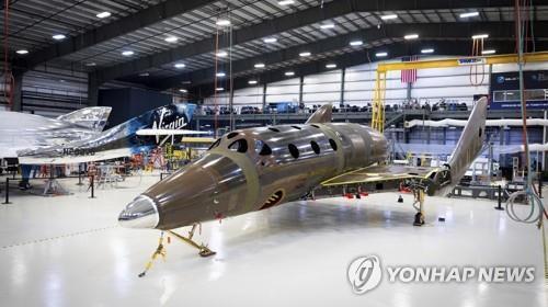 민간 기업 버진갤럭틱, NASA와 우주비행 준비훈련 협정