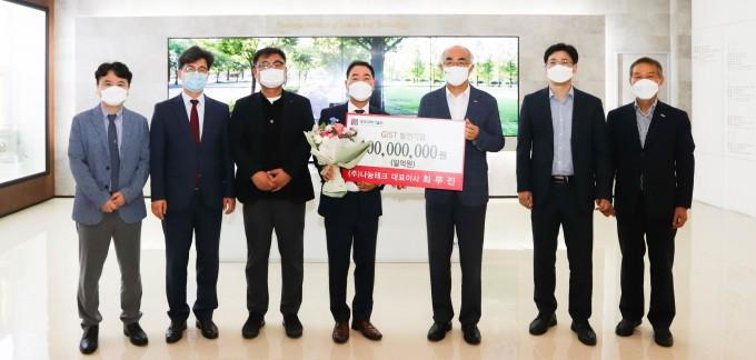 최무진 나눔테크 대표(왼쪽 네번째)와 김기선 광주과학기술원(GIST) 총장(왼쪽 다섯번째)이 발전기금 기탁식에서 기념촬영을 하고 있다. GIST 제공