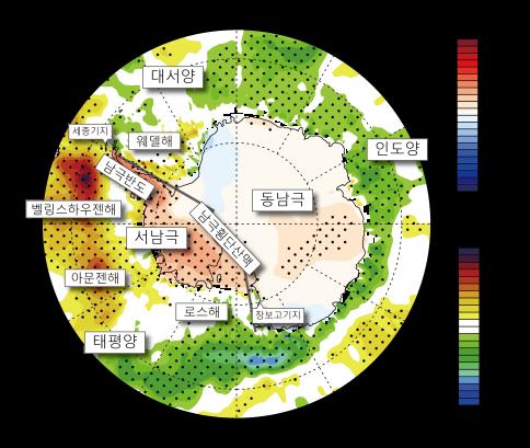 남극 기온 및 남극해 수온 변화 추이. 극지연 제공.