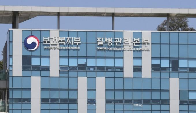 보건복지부 전경. 연합뉴스 제공