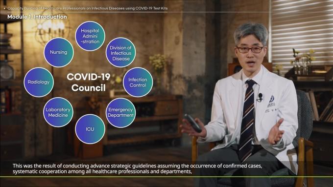 김문규 연세의료원 국제개발센터 소장이 코로나19 동영상 교육의 목적과 프로그램 구성 등을 설명하고 있다. 연세의료원 제공