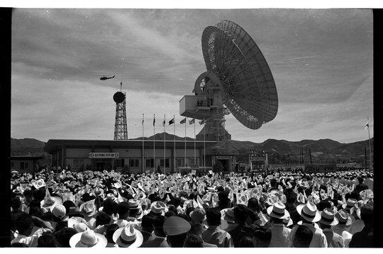 50년 전인 1970년 금산위성통신지구국의 모습이다. KT샛 제공