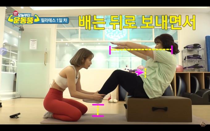 유투브 채널 ′오늘부터 운동뚱′의 한 장면. 트레이너 양치승과 개그맨 김민경이 출연한다.