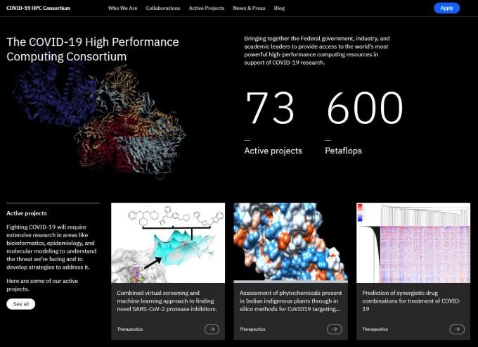 한국과학기술정보연구원(KISTI)이 코로나19 관련 연구를 지원하는 슈퍼컴퓨터 기관의 연합체인 ′코로나19 HPC 컨소시엄′에 참여한다. 사진은 코로나19 HPC컨소시엄의 홈페이지 화면이다. KISTI 제공