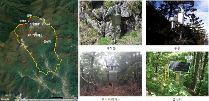 지리산 국립공원 천왕봉 일대에 설치된 산사태 조기경보시스템 구축 지역과 모니터링 스테이션의 모습이다. 한국지질자원연구원 제공