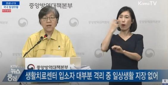 """""""코로나19 입원 치료기간 평균 3주. 10명 중 9명 경증"""""""