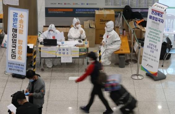 코로나19 위험국 입국자 PCR 음성 확인서 제출 의무화