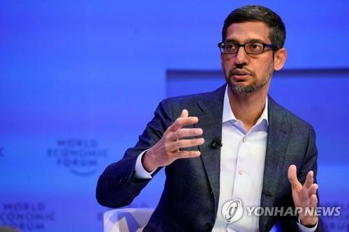 인도 출신 피차이 구글 CEO