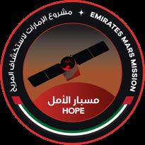 무함마드 빈 라시드 우주센터(MBRSC) 제공