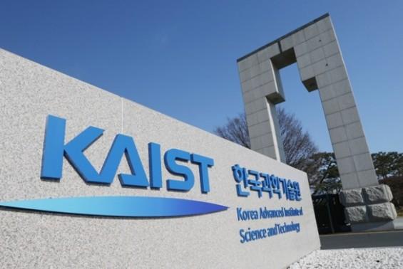 KAIST 지난해 기술료 수익 100억 원 넘었다...국내 1위