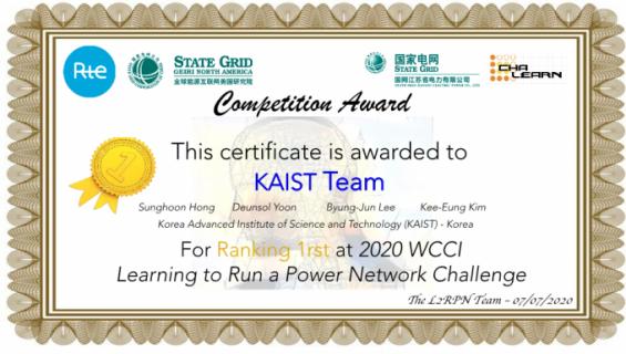 김기응 KAIST 교수팀, 전력망 운영관리 AI 국제경진대회서 1위
