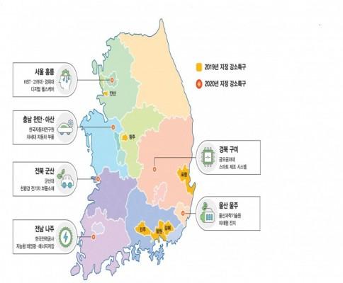 서울 홍릉·경북 구미 등 강소특구 6개 신규 지정