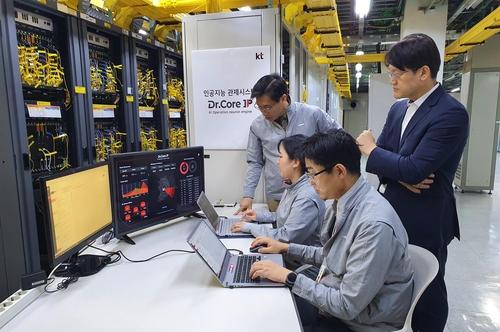 KT, 인공지능으로 인터넷 품질 관리한다