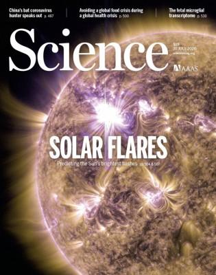 [표지로 읽는 과학]위성 오작동 유발하는 태양 플레어 예측 모델 나왔다