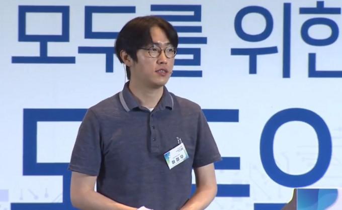 하정우 네이버 클로바 AI리더가 심포지엄에서 발언하고 있다. 대한민국과학기술연차대회 유튜브 캡처