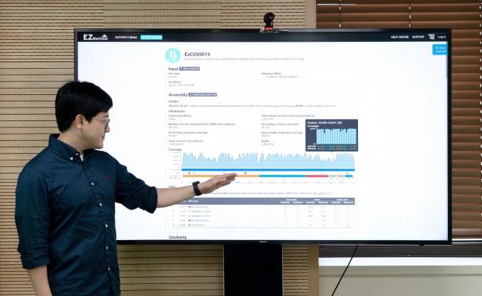 코로나19 바이러스 분석 플랫폼 개발 책임자인 윤석환 생명정보연구소장이 플랫폼에 대해 설명하고 있다. 천랩 제공