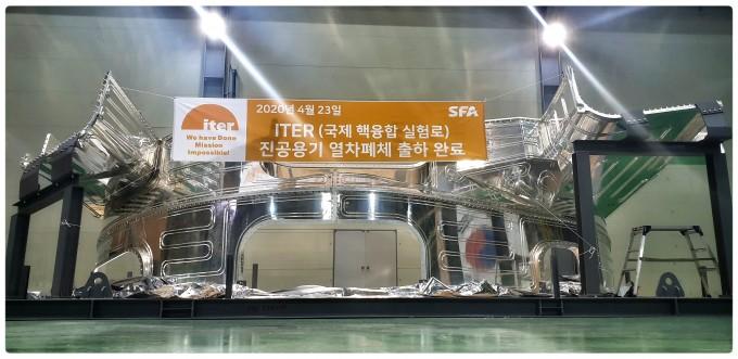 SFA가 조달한 열차폐체의 모습이다. 국가핵융합연구소 제공